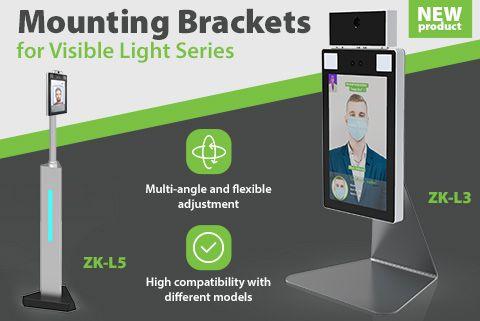 Nouveau support de montage pour les terminaux à lumière visible : Série ZK-L